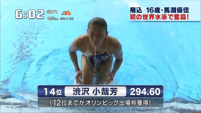 2011世界水泳 女子飛板飛込3M予選・準決勝33