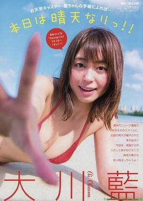 元アイドリング!でJJ専属モデル大川 藍の水着グラビア