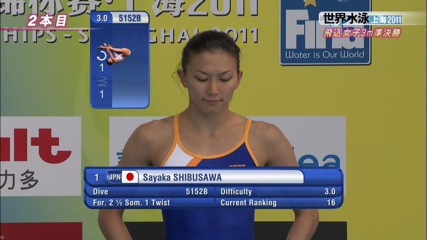 20110724-141520-5622011世界水泳66