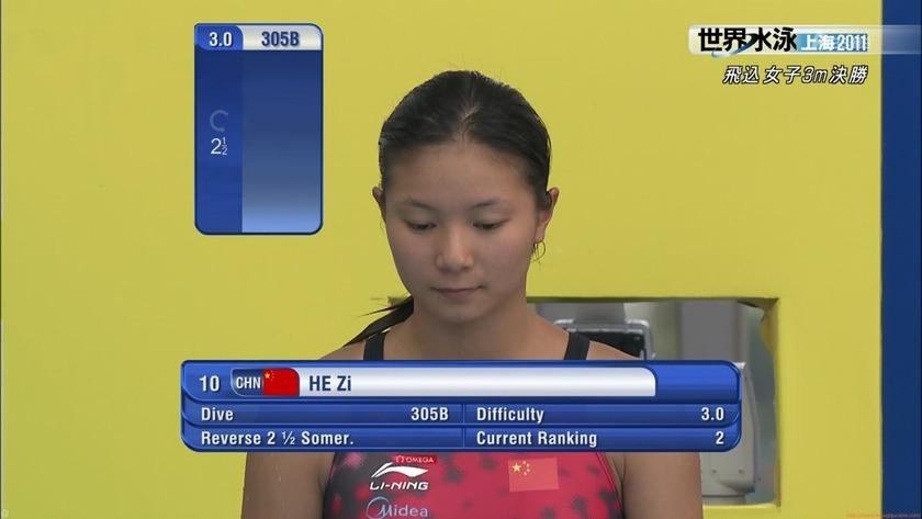 2011世界水泳 飛込女子3M決勝 HE Zi中国「30枚」競泳水着画像