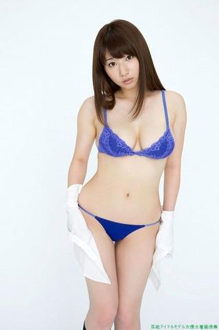 青いビキニ画像 池田愛恵里「6枚」