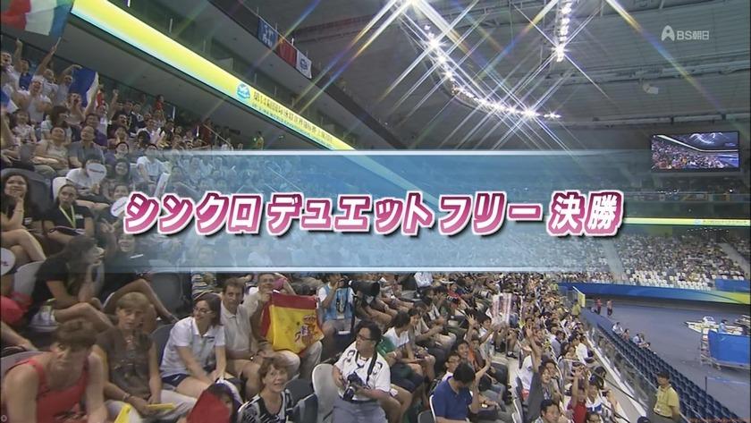 2011世界水泳 シンクロデュエットフリー決勝2
