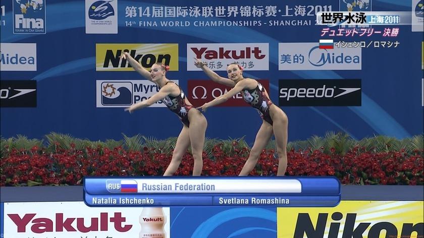 2011世界水泳 シンクロデュエットフリー決勝8