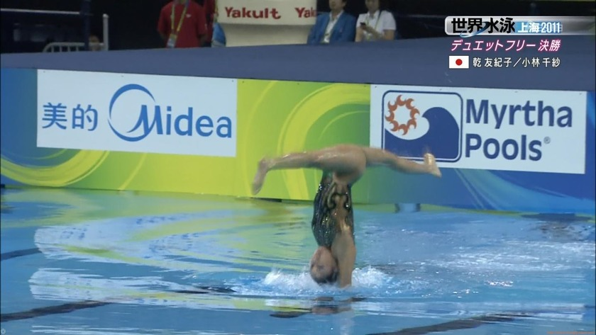2011世界水泳シンクロデュエットフリー決勝52