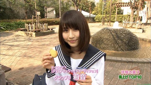 高3グラドル 莉音 水着で紹介 洋焼菓子売り上げTOP10ランク王国「30枚」