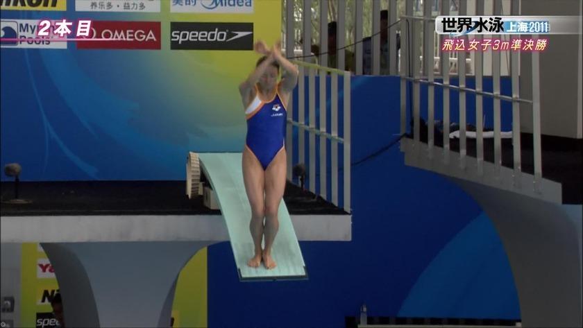2011世界水泳53