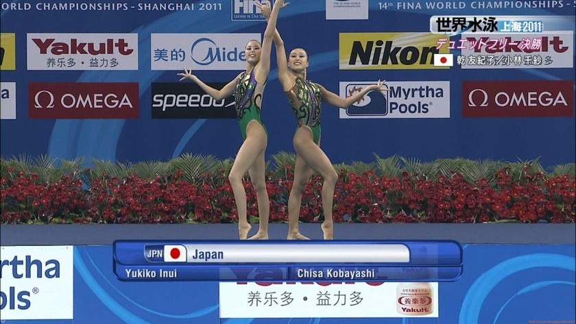 2011世界水泳シンクロデュエットフリー決勝48