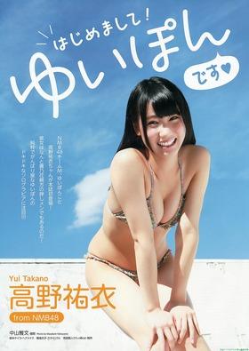 NMB48高野祐衣水着ビキニグラビア「99枚」