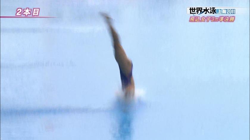 2011世界水泳51