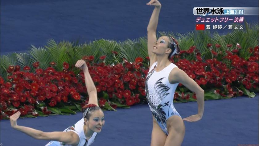 2011世界水泳シンクロデュエットフリー決勝36