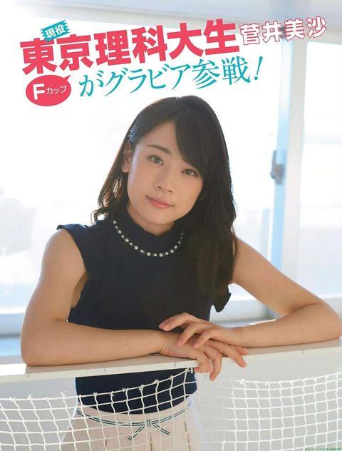 菅井美沙の画像 p1_22