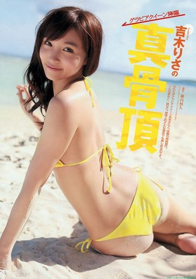 com_y_yosiki753