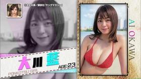 「超ぽんこつさまぁ~ず」大川藍 キャプチャー