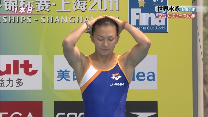 2011世界水泳16
