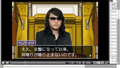 佐村河内裁判 前半(1_2) ‐ ニコニコ動画_GI