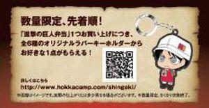 kuro_140207kyojinbentou02