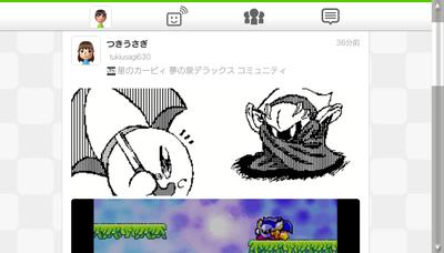 Miiverse - つきうさぎさんの投稿 _ Nintendo