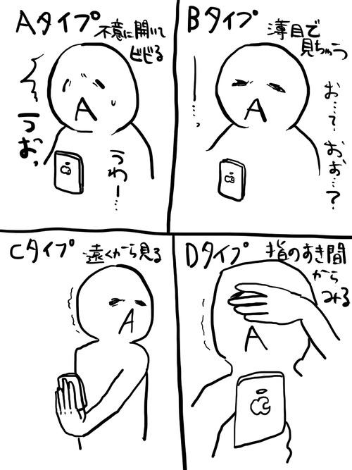 bb672efd