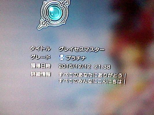 HNI_0024_MPO