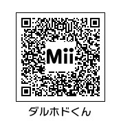 HNI_0017_JPG