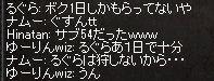 LinC0464のコピー