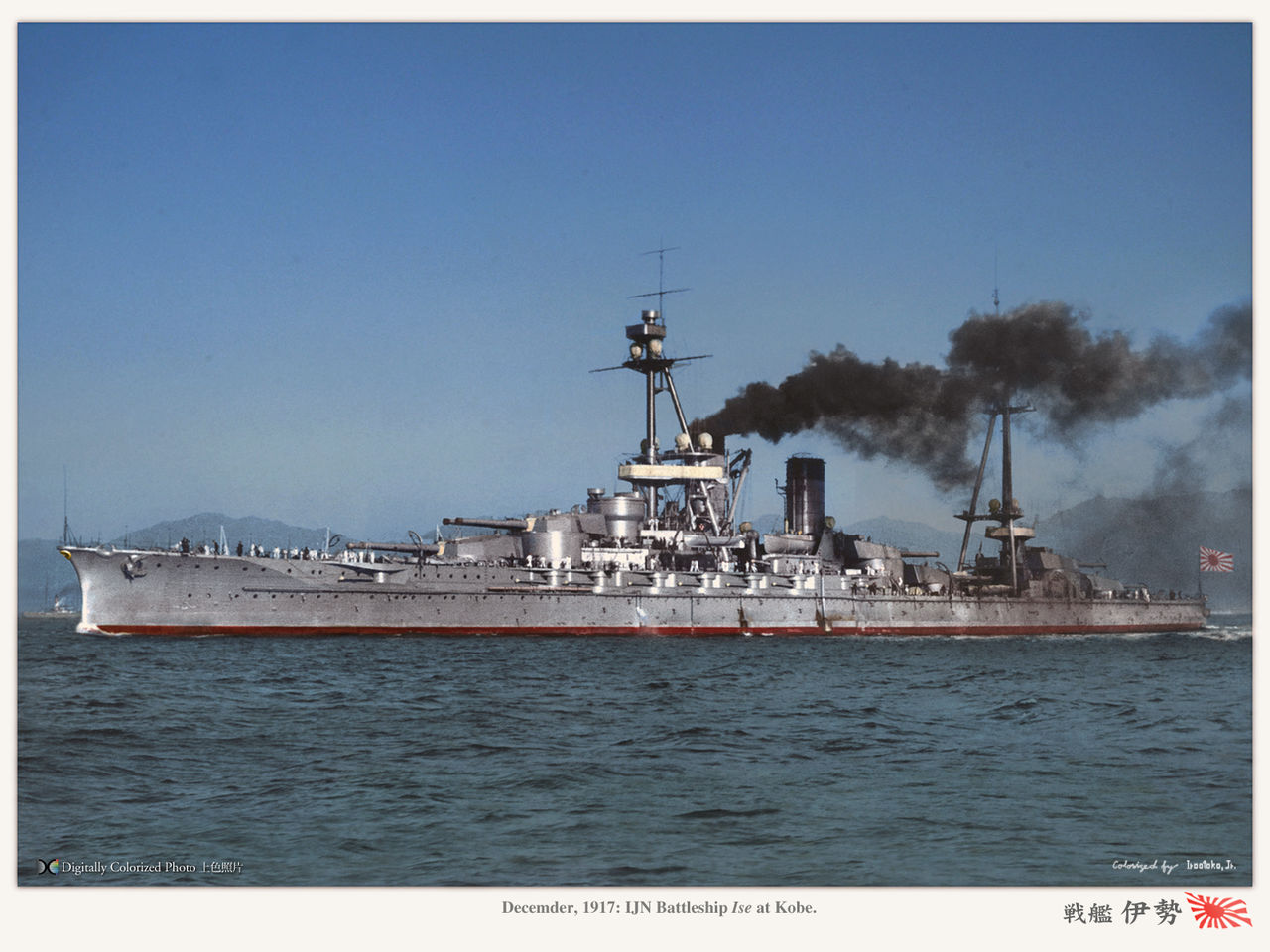 扶桑 (戦艦)の画像 p1_36