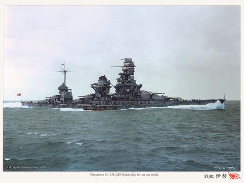 扶桑 (戦艦)の画像 p1_8