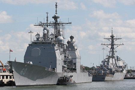 タイコンデロガ級ミサイル巡洋艦の画像 p1_3