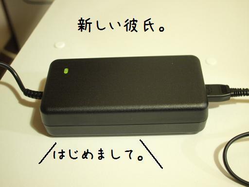 b112b038.jpg
