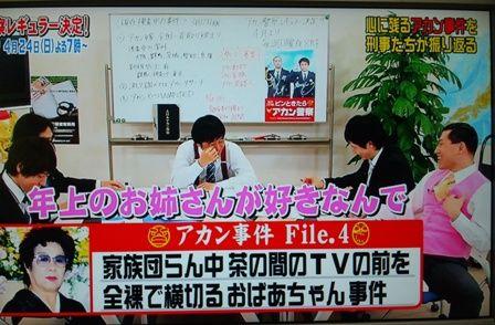DVC00005