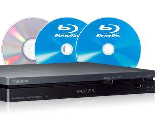 d-br1_disc