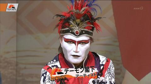20150912-seikima-ii-singing-skill1