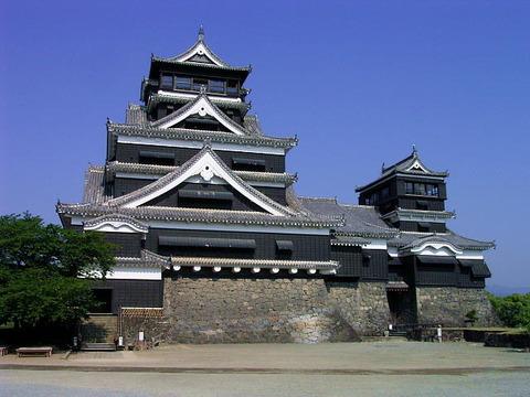 Kumamotojo