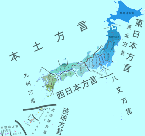 Japanese_dialects-ja