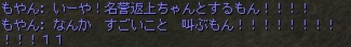 20150826-6