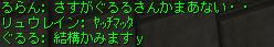 0426-13