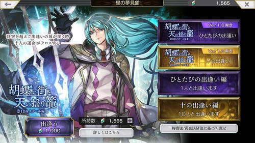 Screenshot_20180129-231308