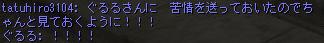 0227-1