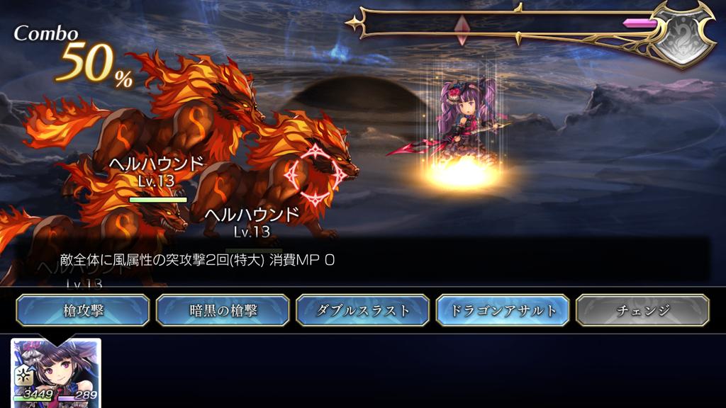 アナデン 黄金の炎