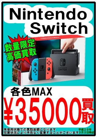 switchmd2