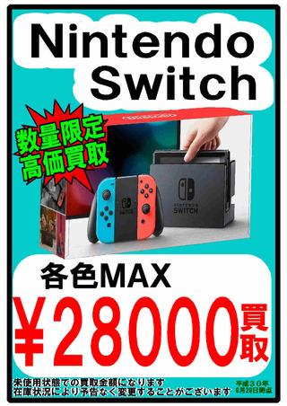 A3-.switchmd2