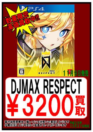 【9日】DJMAX RESPECT