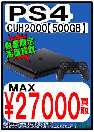 A3-PS4   HP
