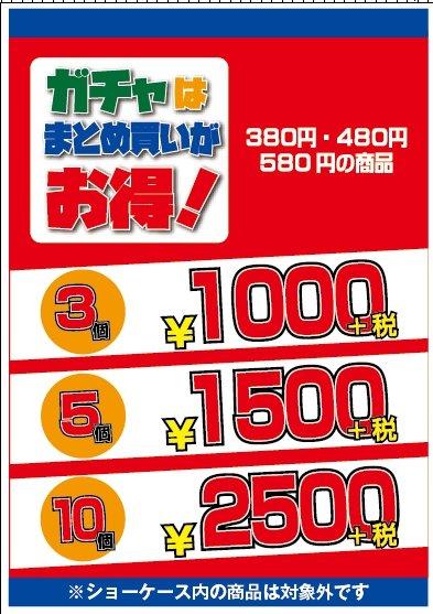 5960B2DE-0DF7-4740-B79A-21AD3E149B11