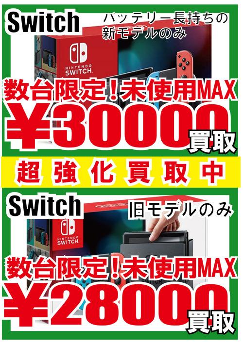 Switch30000