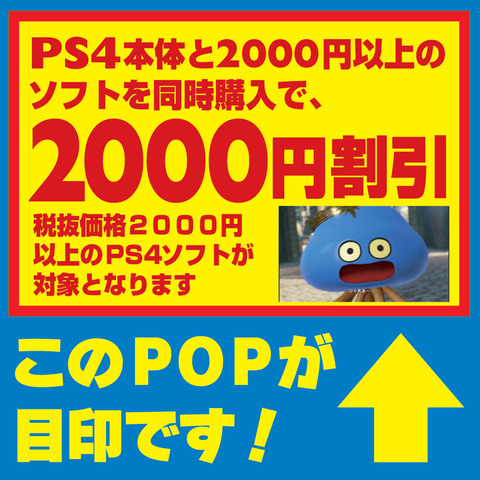 ps42000enoff