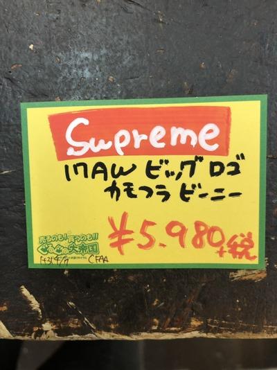 S__11034658