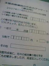 26fa5657.jpg