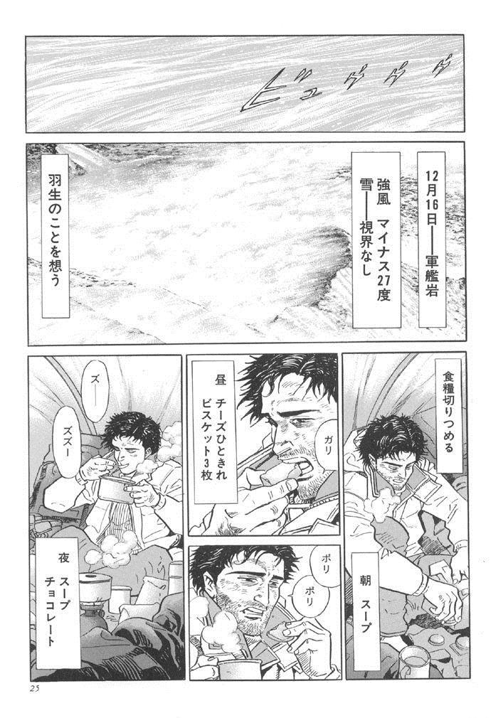 http://livedoor.blogimg.jp/gurum22/imgs/7/4/74dc310f.jpg