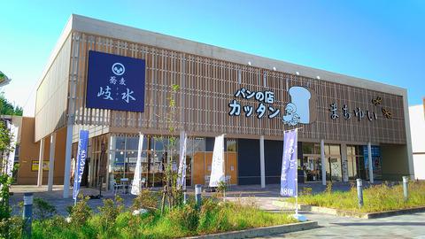 【新店】曽木にある人気パン屋さんの2号店がテラスゲート土岐にオープン/パンの店カッタン テラスゲート土岐店